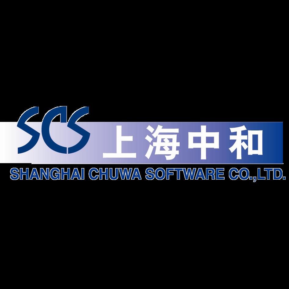 上海中和軟件有限公司