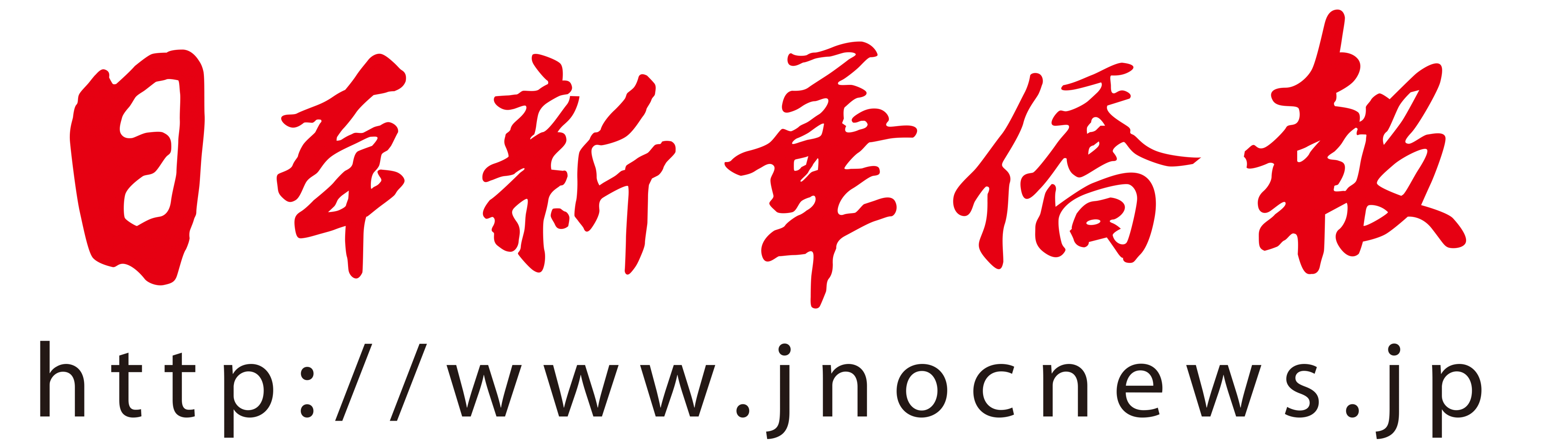日本新华侨报网