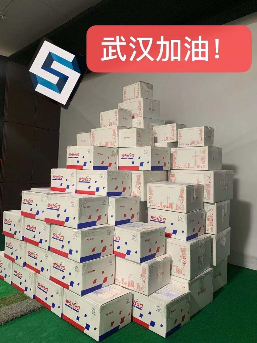 华人社长急员工所急 支援物资引好评