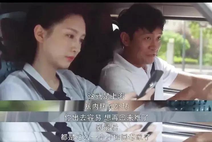 日本27岁社畜日常曝光,让600w网友瑟瑟发抖:再也不说去日