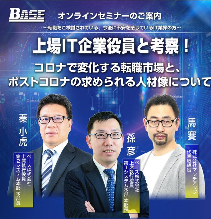 【IT业界线上