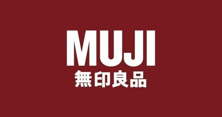 无印良品中国总部海外留学生网申招聘现已开始。