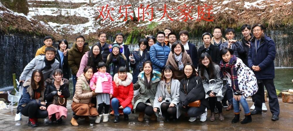 欢乐的大家庭2.JPG