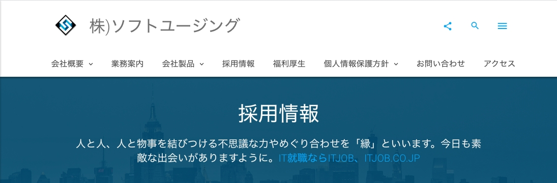 スクリーンショット 2020-01-28 18.58.49.png
