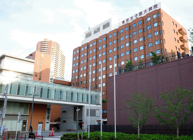 400名护士打算退休 东京女子医大医院因疫情取消夏季奖金