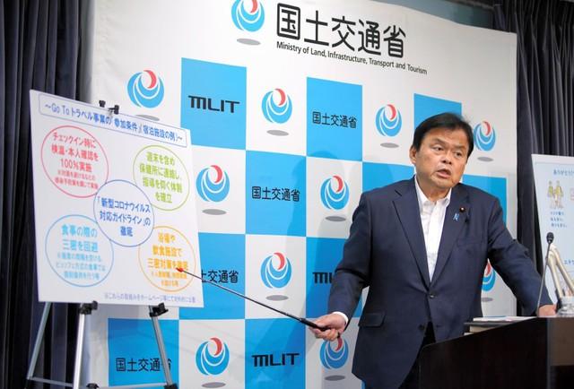 疫情下的观光业支援对策22日起实施 全国统一改为除东京外