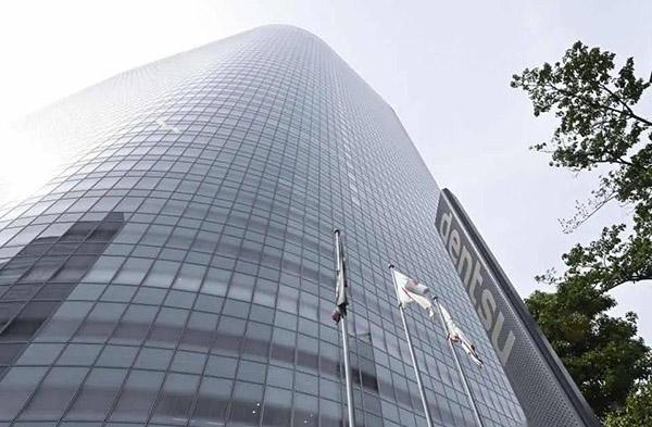 本报述评:日本大企业被数字化逼得纷纷卖楼?